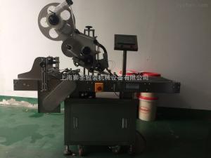 SPM200全自動不干膠平面貼標機