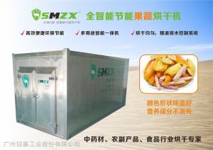 精選新能源中藥材烘干設備