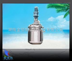 JG結晶罐