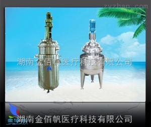 NJP型全自动胶囊充填机