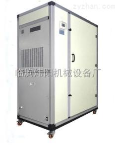 wmhg貢菊熱泵烘干設備