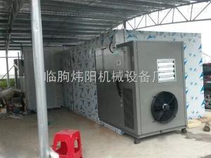 wmhg分體式熱泵烘干設備