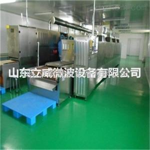 天津客户定做的石膏土干燥设备今天发货了
