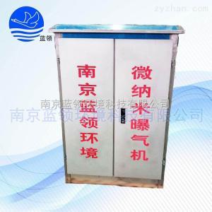 LL-H5/1.1kw微納米曝氣機廠家