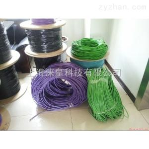 西門子紫色電纜
