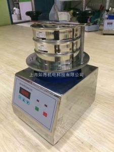 RA-200-300上海不銹鋼檢驗篩 高層試驗篩 圖片