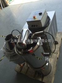 RAVC-3石墨粉真空上料機廠家