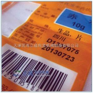 8018Smart Date 热转印打码机--8018型包装机配件