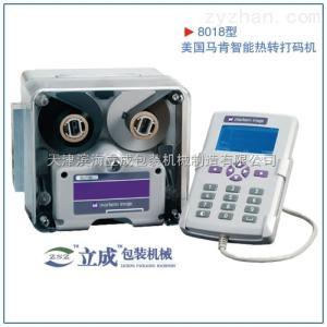 8018医药食品包装专用马肯热转印打码机