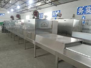 kl-518阻燃劑烘干設備、阻燃劑干燥設備