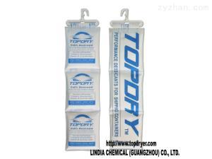 H750TOPDRY集装箱干燥剂 H750