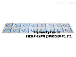 B2000TOPDRY地毯式干燥剂 B2000