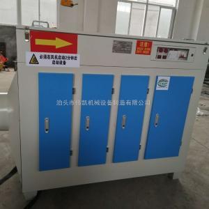 齊全專業生產UV光氧凈化催化器,光氧除味凈化器廠家