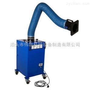 齐全工业专用焊接焊烟净化器,单双臂焊烟净化器价格优