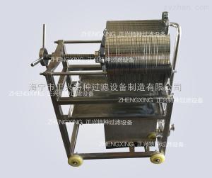 活性炭板框过滤器