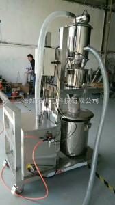 RZVC-3粉末上料吸料一體機-如昂科技