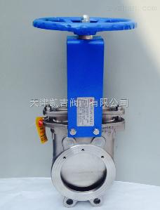 PZ73X-40C刀閘閥 天津高溫防腐耐磨刀閘閥