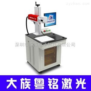 MF20-E-D深圳大族高效智能光纖激光打標機