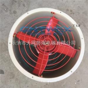 噴砂房防爆軸流式通風機BT35-11-3.15/0.37kw廠家直銷