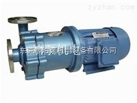 CQ系列湛江 泊威泵业 批发供应 CQ系列 不锈钢磁力泵