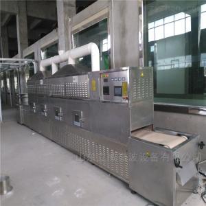液體化工原料加熱發泡設備