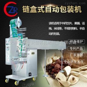 DXD-10中药饮片包装机