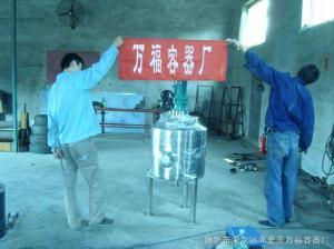 100L发酵罐100L