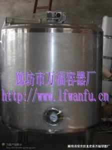 1500L发酵罐1.5