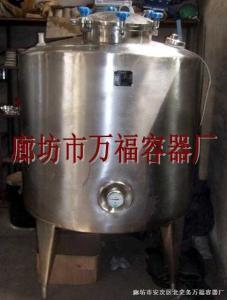 1000L发酵罐1吨