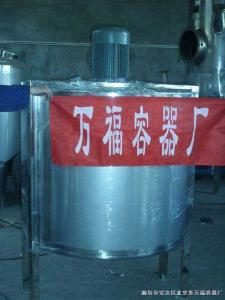 1000L高剪切乳化罐1吨