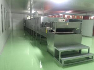 kl-518香辛料殺菌設備、孜然粉殺菌設備