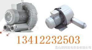 EHS229供應環形高壓鼓風機