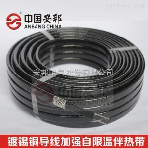 ZRDWL-PF伴熱帶化工廠消防管道保溫ZRDWL-PF阻燃型防腐伴熱帶