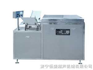 烟台JCXP-G型全自动试管瓶超声波洗瓶机