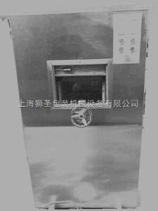 SXP-II系列箱式洗瓶机