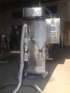 Y-1500實驗型低溫噴霧干燥機