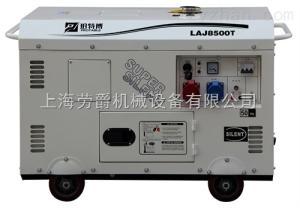 鄭州8千瓦柴油發電機報價