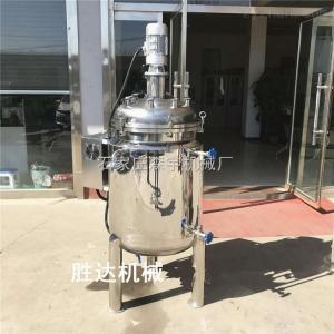 SY0818藥液配液罐 醫藥用316不銹鋼攪拌罐