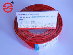 40FSR2-CT防腐防爆40FSR2-CT大連港口石油儲罐防凍保溫用伴熱帶