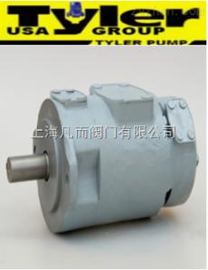 TYLER进口叶片泵|进口变量叶片泵