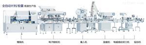 ZPX-120膠囊瓶裝生產線