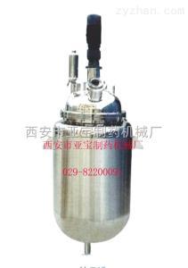 JJG系列西安不銹鋼結晶罐-反應罐-發酵罐
