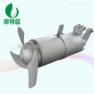 QJB7.5KW高速潛水攪拌機不銹鋼材質廠家