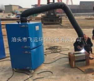 齊全焊煙凈化器廠家