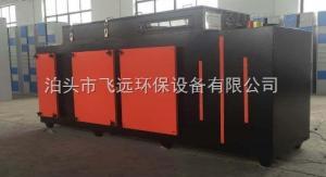 齊全UV光氧凈化空氣設備廠家