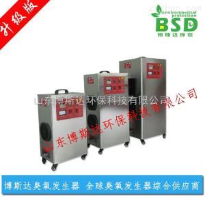 BSD-G-2G合肥臭氧發生器廠家頭條新聞