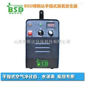 BSD-G-2G淮南臭氧發生器廠家新聞發布