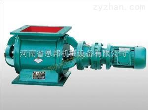 500GY剛性葉輪給料機-河南省恩邦機械設備有限公司