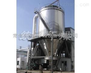 植物提取物(葡萄籽提取物)茶多酚专用高速离心喷雾干燥机