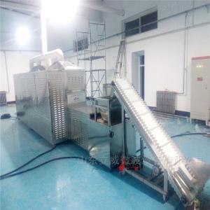 池州中藥丸干燥機廠家推薦立威微波